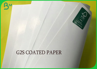 G1S G2S Art Board Paper 80g 90g 100g Thickness For High Glossy Label
