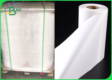 50 / 55 / 60GSM Bleached MG Coated Paper With FDA Certification Rolls Packing