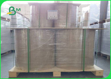 120 140 170gsm Mixed Pulp Kraft Paper Roll Width 700mm For File Cover