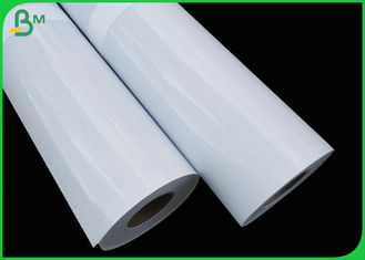 260 Gram RC Coated Photographic Printing Paper With White Color