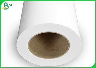 260GSM White Glossy RC Photo Paper Roll For All Inkjet Printers